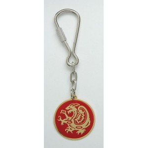 791 Dragon Key Chain