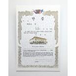 606A Black Belt Dan Certificate (for TKD)