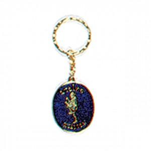 793 Muay Thai Key Chain, Blue