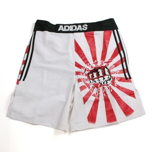681B adi. MMA Shorts, Impact (FINAL SALE/NO RETURNS)