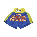 662 Kick Boxing Shorts