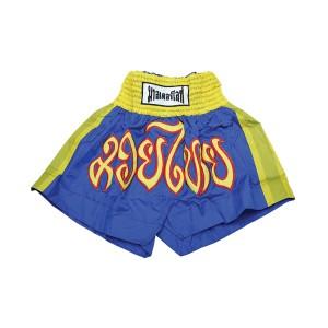 662 Kick Boxing Shorts