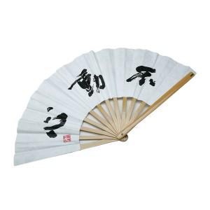 278A Bamboo Fan