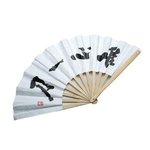 278B Bamboo Fan