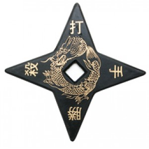 553 Rubber Star